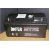 DAFER蓄电池NP120-12含税规格、销售特征
