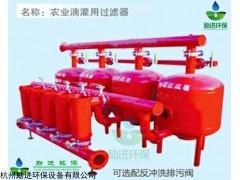 地下水灌溉首部枢纽装置过滤器特点