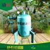 灌溉用砂石加叠片过滤器操作方法