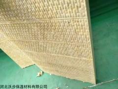 外墻硬質巖棉保溫板