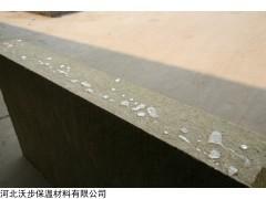 屋面巖棉保溫板