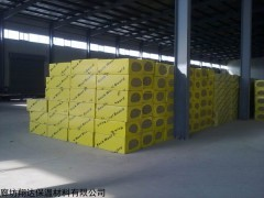 幕墙硬质岩棉保温板