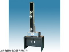 HY-0580 塑料薄膜检测拉力试验机