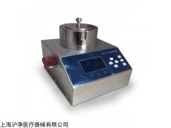 FKC-III 浮游菌采样器