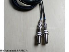 RS-1无源磁电转速传感器