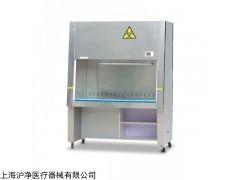 BSC-1300IIB2 生物安全柜特点