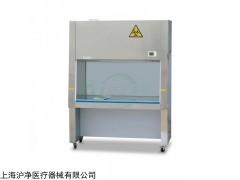 BSC-1300IIA2 带证二级生物安全柜
