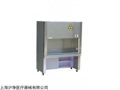 上海沪净生物安全柜 BHC-1300IIA/B3