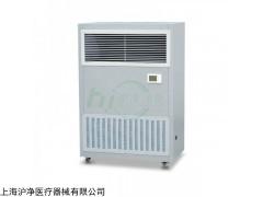 PAU-1000 移动式空气自净器