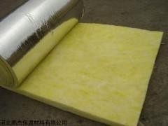 青海果洛州达日高温玻璃棉卷毡