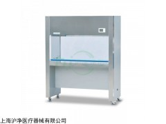SW-CJ-2D 超净工作台