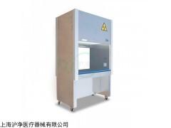 BCM-1000 生物净化工作台