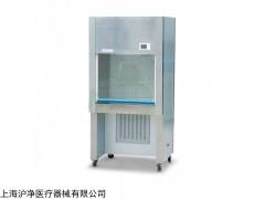 HS-840U 超净工作台