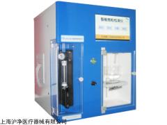 JWG-6A 不溶性微粒检测仪