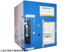 JWG-8A 智能微粒检测仪