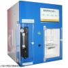 JWG-8A 智能微粒檢測儀