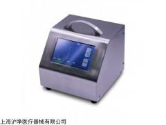 Y09-301 LCD激光尘埃粒子计数器