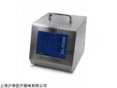 Y09-310 LCD激光尘埃粒子计数器28.3L