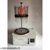 Jipad-yx-24S 50ml全自动氮气浓缩仪水浴氮吹仪