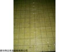 水泥岩棉板