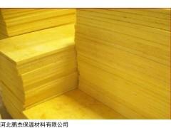 湖南郴州北湖区7公分玻璃棉卷毡