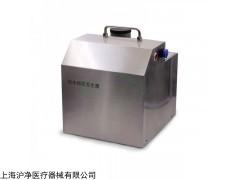 Y09-010 喷雾式烟雾发生器