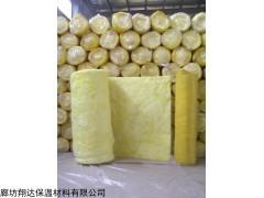 阻燃保温玻璃棉卷毡批发价格