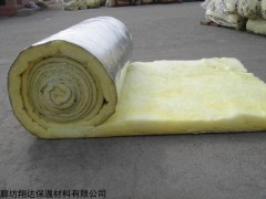 优玻璃棉卷毡厂家直销