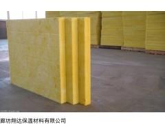 玻璃棉保溫板每噸價格