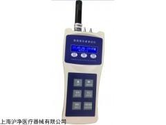 WH-1 微环境检测仪