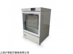 ZJSW-2B血小板保存箱