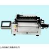 RX-6012 书写划圆机