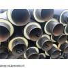 DN20保温管/预制聚氨酯保温钢管价格