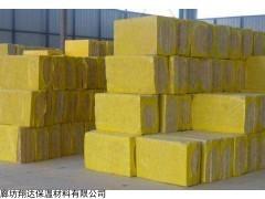 岩棉保温板80千克容重