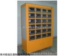 LYGP-12TG 土壤样品干燥箱
