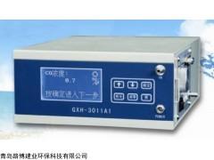 厂家现货现供GXH-3011便携红外CO分析仪
