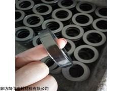 65*45*10mm 江苏泰州高压石墨填料环一个多重