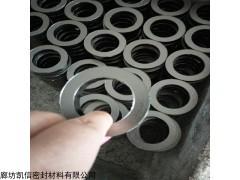 70*50*10mm 广东东莞石墨成型盘根环多少钱