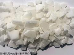 宿州硫酸铝价格优惠