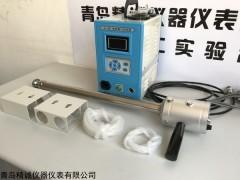 JH-2 智能烟气采样器