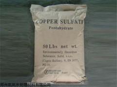 玉林聚合硫酸铁大量现货