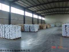 宿迁硫酸铜生产厂家