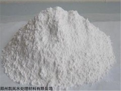 南阳七水硫酸镁批发价格