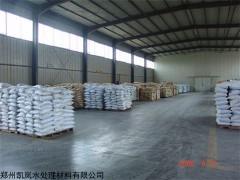 许昌硫酸铝价格优惠