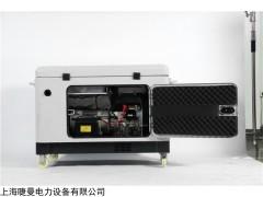 15千瓦柴油发电机燃油效率
