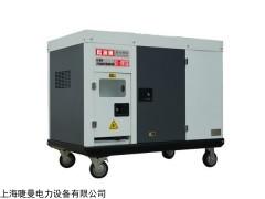 25千瓦发电机附带传感器