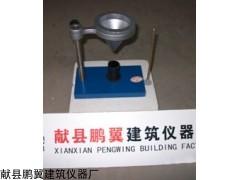 鹏翼土壤自由膨胀率测定仪
