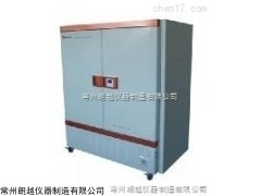 LYSP-800 大型生化培養箱