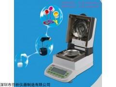 CSY-G3 电子浆料固含量检测仪