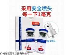 十加医敏感肌寡肽冻干粉正品修复角质层T